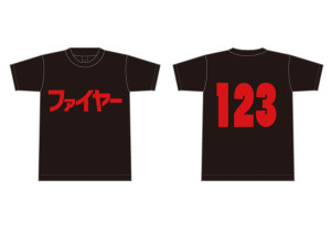 ファイヤーTシャツデザイン1