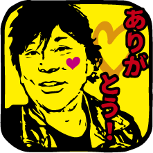©2019 ONITAYA CO., Ltd.
