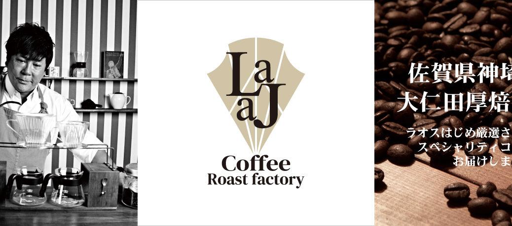 【LAJAcoffee】大仁田厚動画アップ