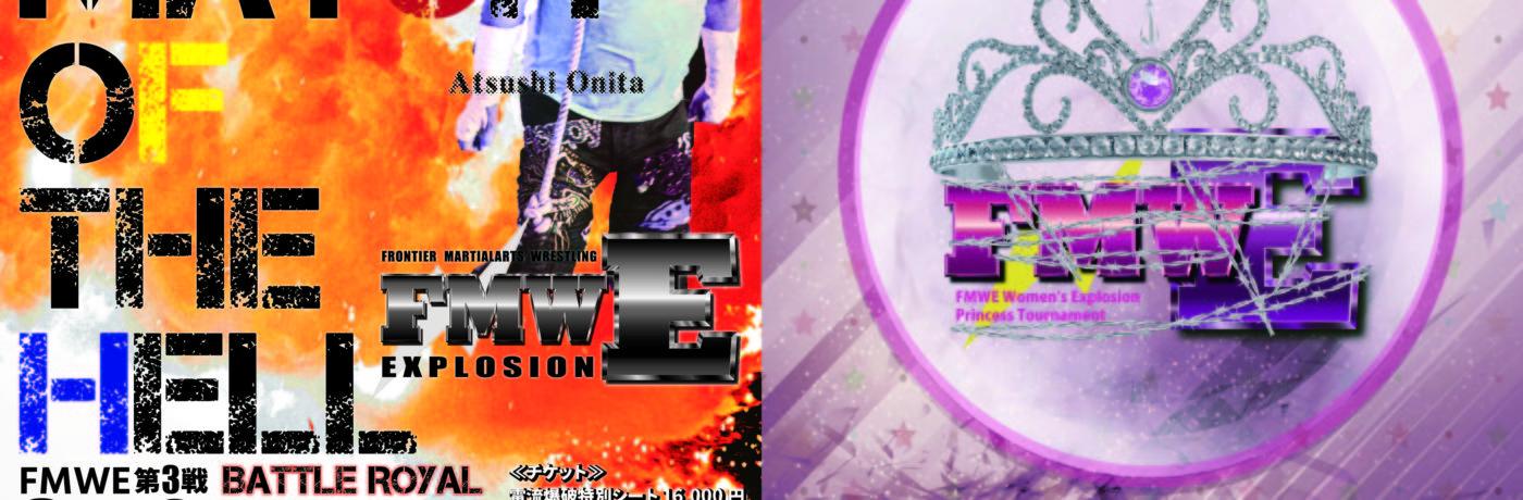 9.12FMWE第3戦メインイベントはミスター・ポーゴと地獄の電流爆破!